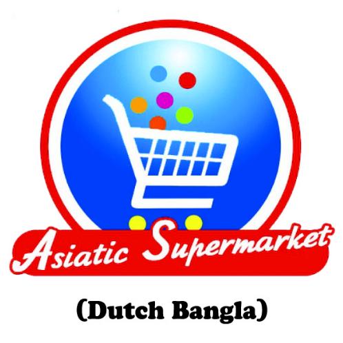 logo14-9