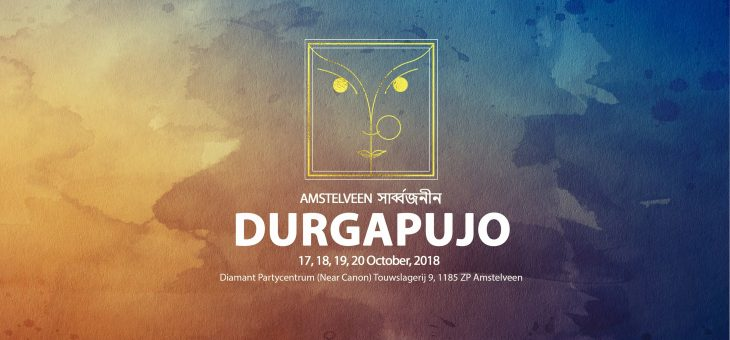 Be a part of our Durga Puja 2018 extravaganza!