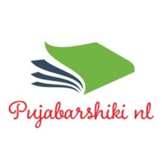 Pujabarshiki NL